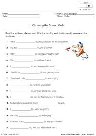 free year 2 printable resource worksheets for kids