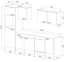K Henzeile Respekta Einbau Küche Küchenzeile Küchenblock 280 Cm Eiche York