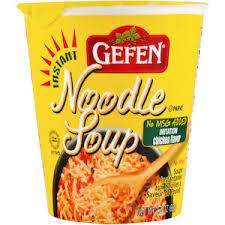 gefen noodles gefen kosher instant chicken noodle soup mix clear soup soups