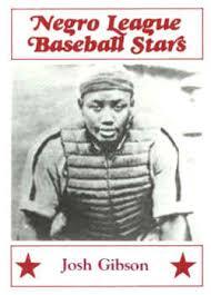 1986 fritsch negro league baseball cards