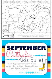 catholic kids september 2016 catholic kids bulletins
