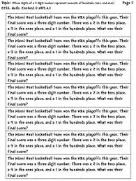 place value for 2nd grade 2nd grade common word problems place value by the