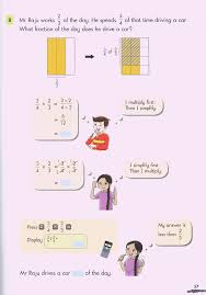 practice for primary math