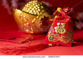 new year decoration gold bullion stock photo 172613366