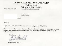 Certification Letter For Address Proof Hall Of Shame Fraud Scam Thief Voleur Charlatan Fraude