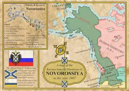 Russian Czar Flag The Russian Imperial Dominion Of Novorossiya By Martin23230 On