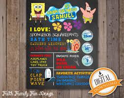 spongebob 1st birthday invitations ajordanscart com