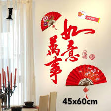 Cny Home Decor Outstanding Cny Wall Decoration As Well As Buy 4 Free Shipping