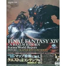 Map Wuest Fantasy Xiv Shinsei Eorzea World Report Patch 2 1 Map Quest Content