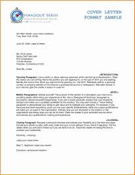 Seeking Wiki Cover Letter Tomyumtumweb