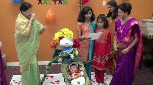 Baby Naming Ceremony Invitation Cards In Marathi Hindu Baby Shower Choice Image Baby Shower Ideas