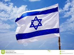 Cool National Flags National Flag Of Israel Outdoors Stock Photo Image 6705474