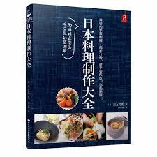 japanische k che japanische küche buch machen japanische stil hausmannskost