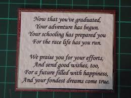 poems for graduating daughters high graduation poem