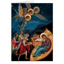 will moses christmas cards customizable orthodox gifts