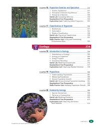 fundamentals of genetics skills worksheet answer key 28 images