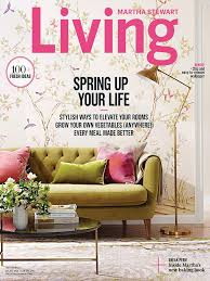 Home Decor Magazine by Martha Stewart Living Magazine March 2017 Edition Texture