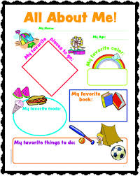 6 best images of printable summer crafts all about me printables