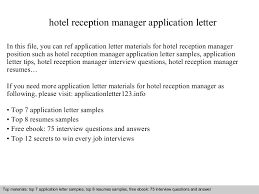 hotel reception manager application letter