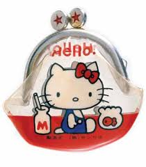 Essay Photo Hello Kitty Ba Book Coloring Pages Images  Free Baby     Sanrio  Bath tub Hello Kitty