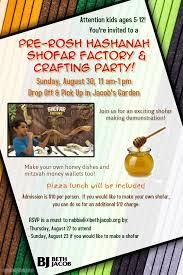 shofar factory pre rosh hashanah shofar factory crafting party event beth jacob