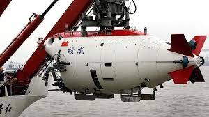 Submarino sin tripulantes: logro de la tecnología oceánica china