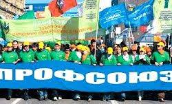 member of free trade union of belarus gets dismissed charter u002797