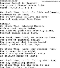 hymns thanksgiving lyrics sheetmusic midi mp3 audio