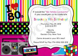80s party invitations lilbibby com