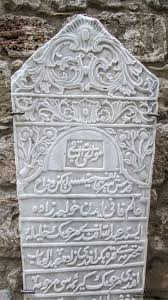 Ottoman Arabic Free Images Monument Cemetery Grave Memorial Fortress