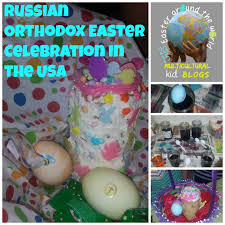 Coloring Eggs Russian Orthodox Easter Celebration In The Us Decorating Kulich