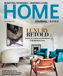 home design magazine hong kong press insight school