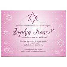 bas mitzvah invitations of david shimmery pink bat mitzvah invitation