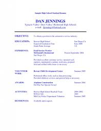 Activities Resume Template Activities Resume Template 17 Best Ideas About High Resume