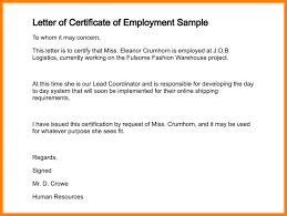 no objection letter for employee employee certificate templates memberpro co