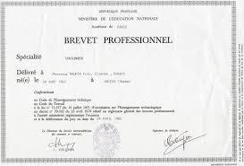 brevet professionnel cuisine professional and diplomas