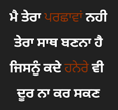 punjabi comments in english for facebook punjabi love pictures images