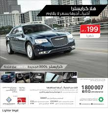lexus kuwait araba rental u0026 leasing