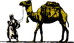 cliparts nomad camel free download clip art free clip art on