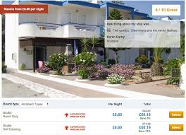 mega cheap in kos greece only 65pp incl flights 7