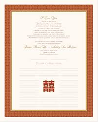 unique non traditional wedding vows and love poetry documents