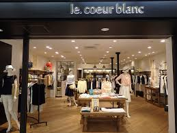 le coeur blanc south kyoto travel guide official