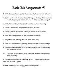 Elementary Biography Template  common core biography research     Pinterest
