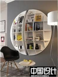 circular bookshelf creative alien wall style library office new
