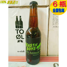 buy beer wholesale beer cheap beer from china beer supplies