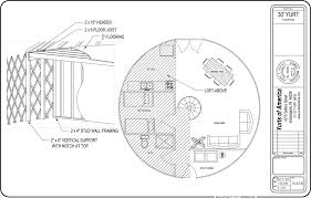 yurts of america product view