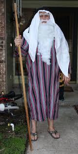 Moses Halloween Costume Squares Halloween