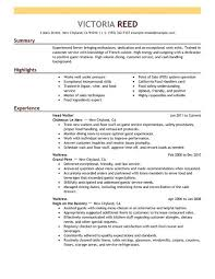 Server Job Description Resume Sample Server Job Resume Cbshow Co
