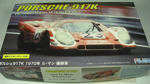 porsche 917 kit car porsche 917k 1970 le mans championship car with window frame