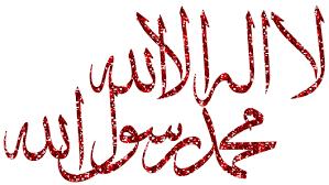 الامام الشافعي رحمه الله Images?q=tbn:ANd9GcSLsWJKHDv_v1XG6YO7uUUjAo-QygUkta62IN26jzjKWj7FgdMlHw